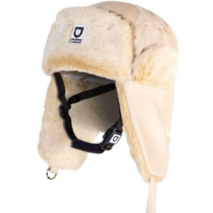 Шлем-шапка Helt-Pro Dimitrij Noble